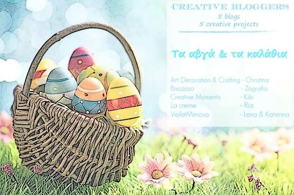 2- Easter decor- VioletMimosa